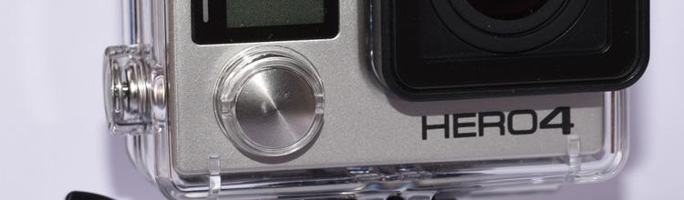 hlavni-kamery